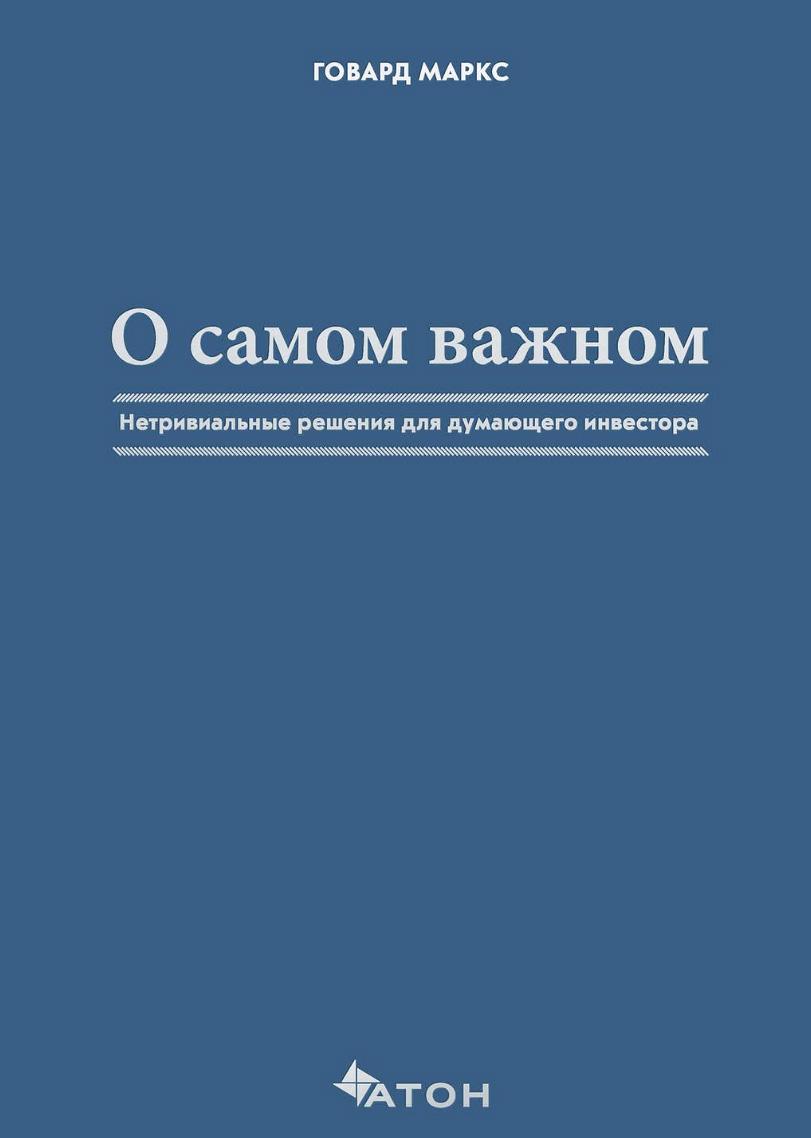 самое  - Magazine cover