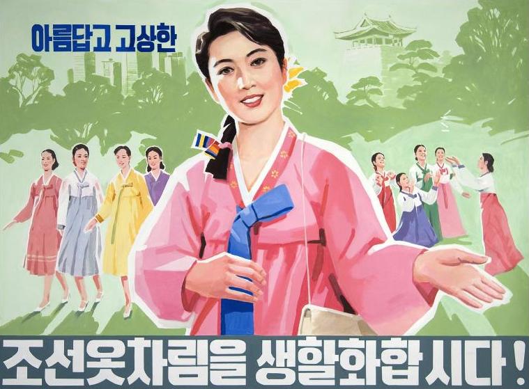 «Носит традиционную корейскую одежду, красивую и изящную!»