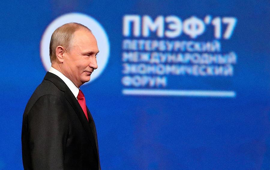 Газели, пантеры и Путин. К итогам Питерского форума