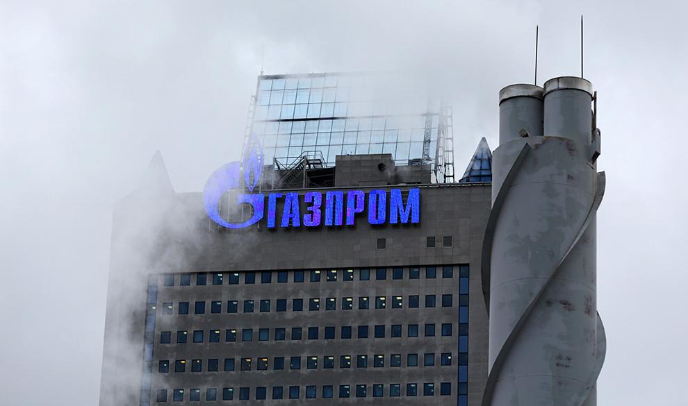 Первая нефть: выходцы из «Газпрома» строят новую сырьевую компанию
