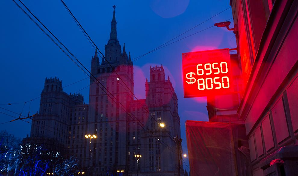 Перетягивание рубля: кто определяет динамику курса?