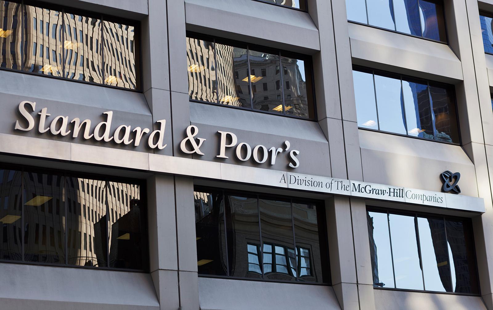 Дороже Мексики: инвесторы сдержанно среагировали на повышение суверенного рейтинга