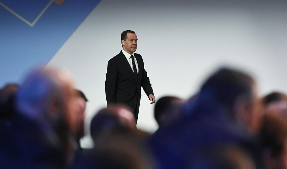 «Устойчивая среда», «эффективная занятость» и «умная экономика»: Дмитрий Медведев о приоритетах правительства