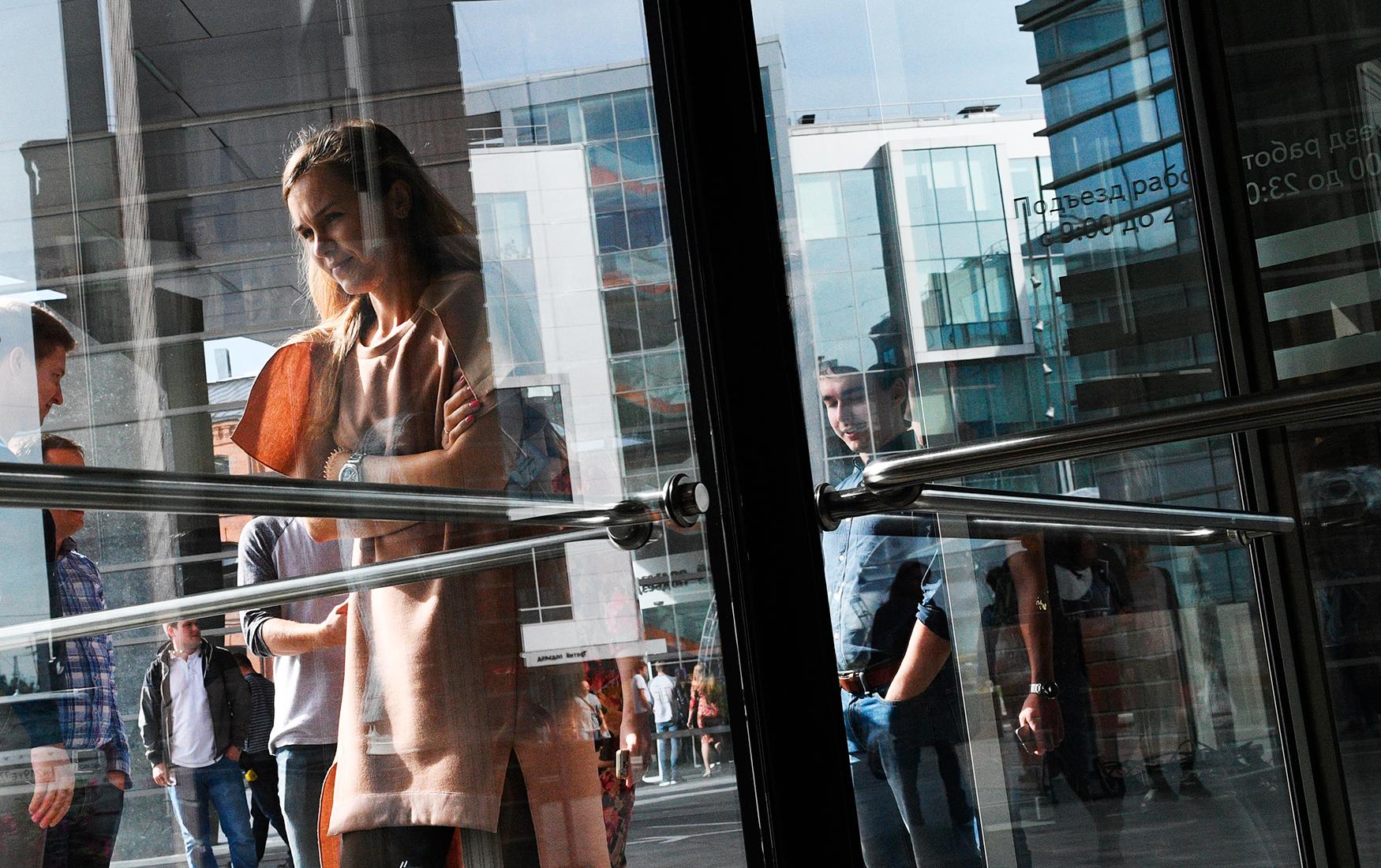 Позиция силы. Как компании пережить поглощение и сохранить культуру