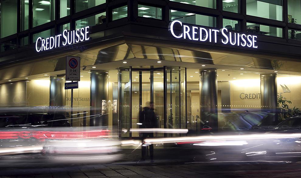 Швейцарское зеркало: Credit Suisse расследует деятельность сотрудников московского офиса