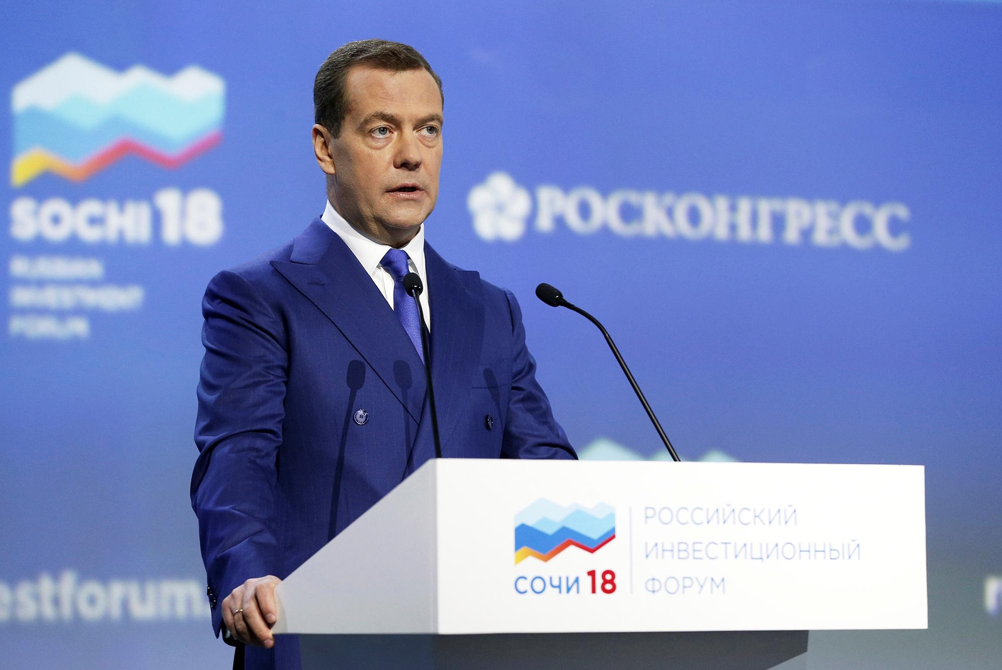 Экономическое чудо. Медведев пообещал бизнесу дешевые деньги
