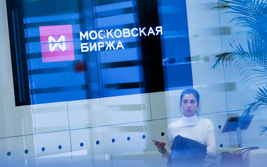 Осенние настроения:  чего ждать от российского рынка акций в ближайшие месяцы