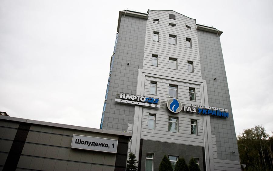 Расплата за Крым. «Нафтогаз» утроил сумму иска к России за «захваченные» активы