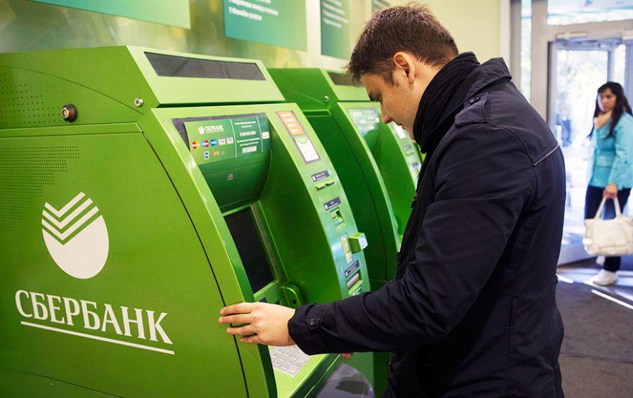 Основным покупателем «дочки» Сбербанка на Украине стал Саид Гуцериев