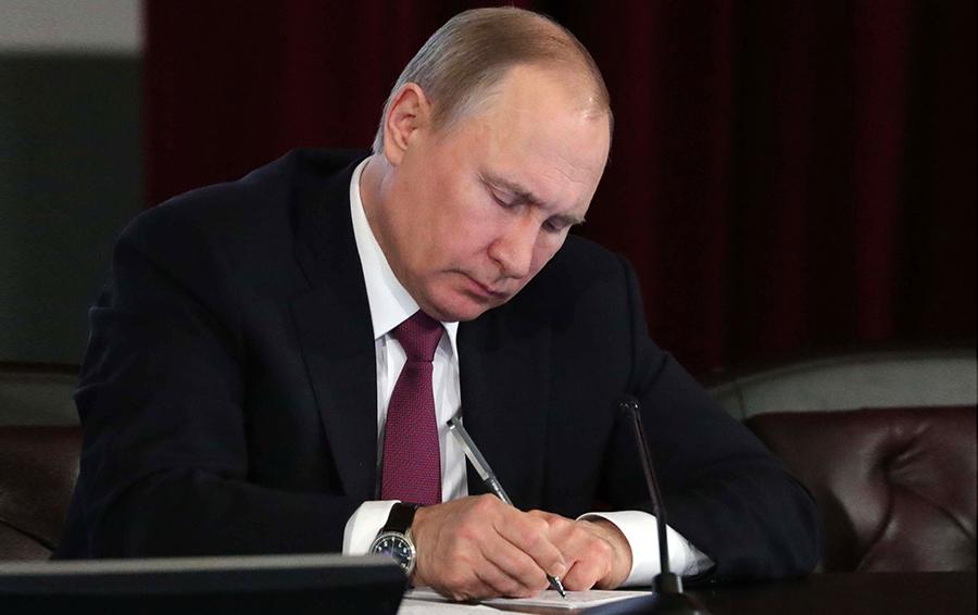 Путин продлил до 2021 года программу материнского капитала