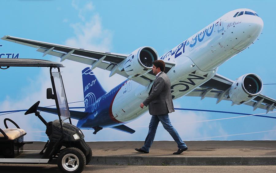 МАКС начинается: что смотреть на авиасалоне в Жуковском