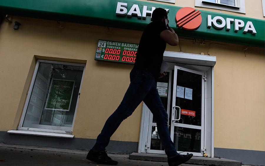Считаем потери. «Дыра» в капитале банка «Югра» выросла в 43 раза