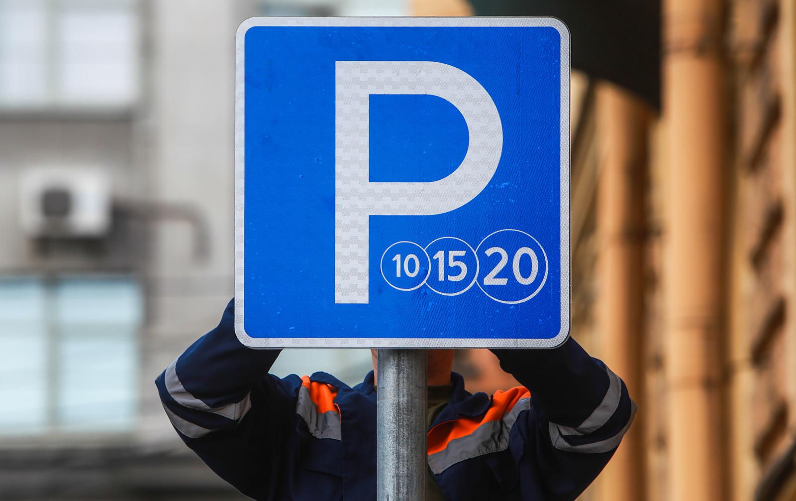 Пешеходная столица. Как платная парковка захватила Москву