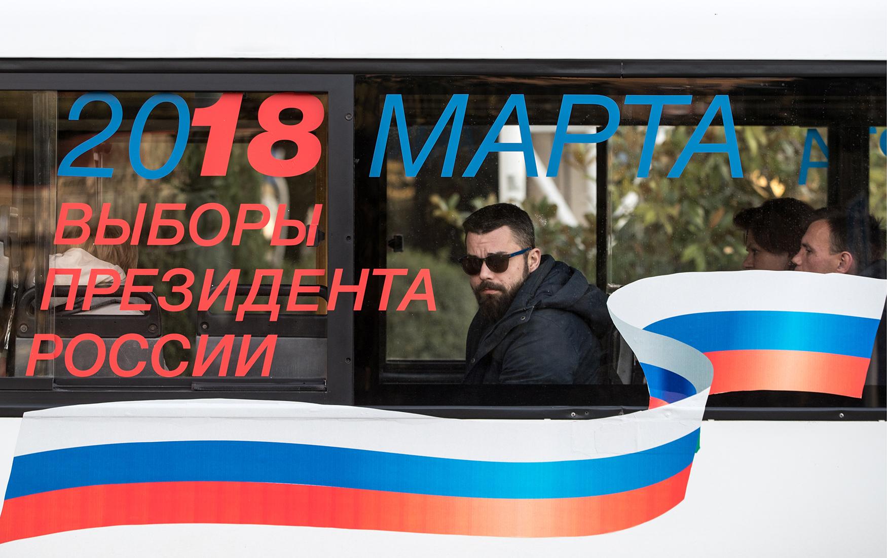 Выборы президента России впервые проходят в Крыму и Севастополе