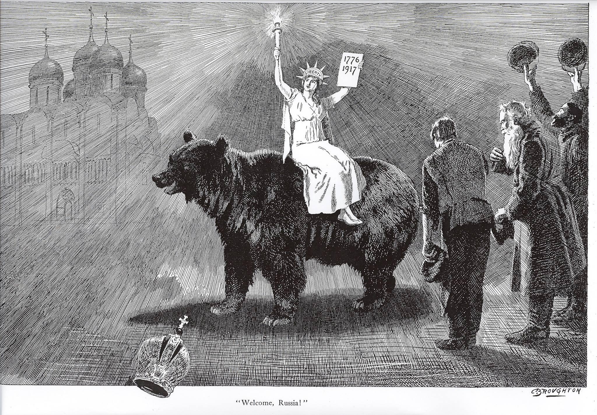 Эхо 1917-го: как в России проходит 100-летний юбилей революции