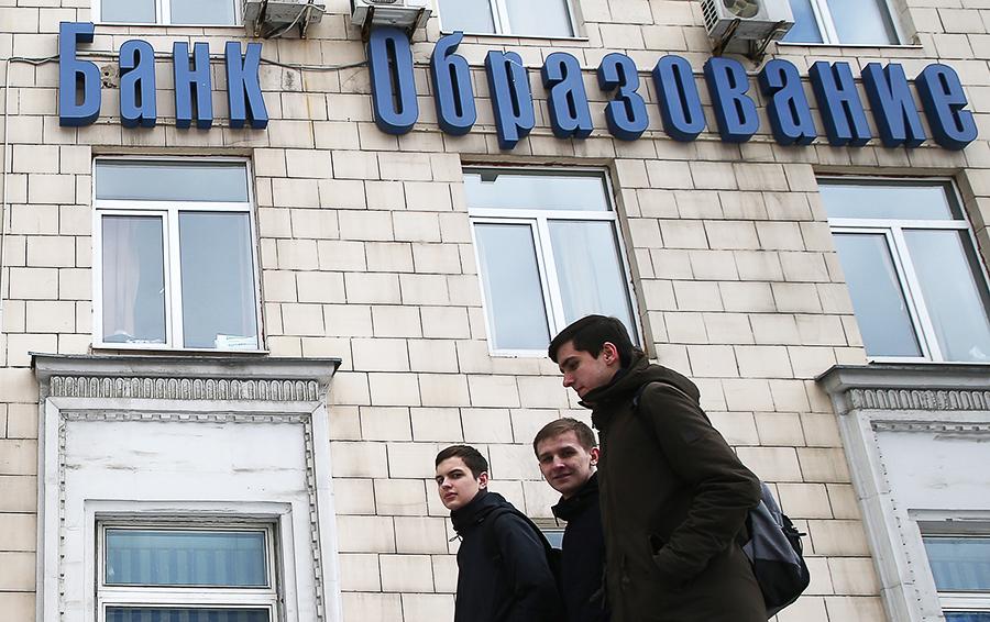 «Сомнительные операции»: ЦБ лишил лицензий два московских банка
