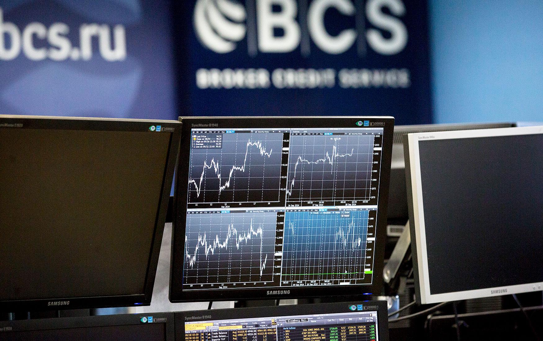 Политические вызовы. Почему инвесторам надо опасаться торговых войн