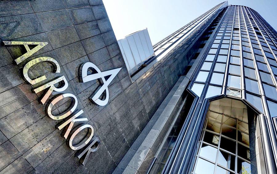 Шантаж и мошенничество: Лондонский суд встал на сторону Хорватии в ее споре со Сбербанком