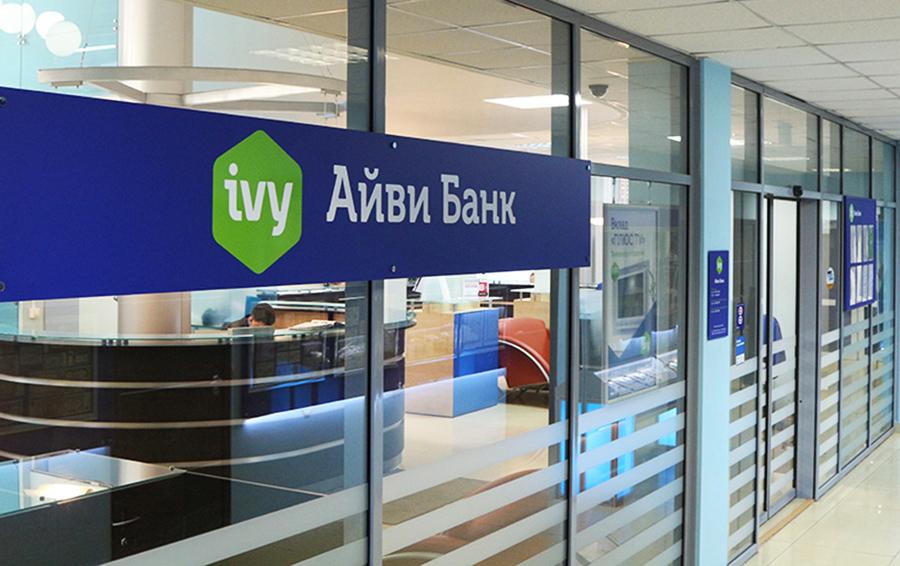 «Высокорискованное кредитование»: ЦБ лишил лицензии банк, связанный с советником Путина