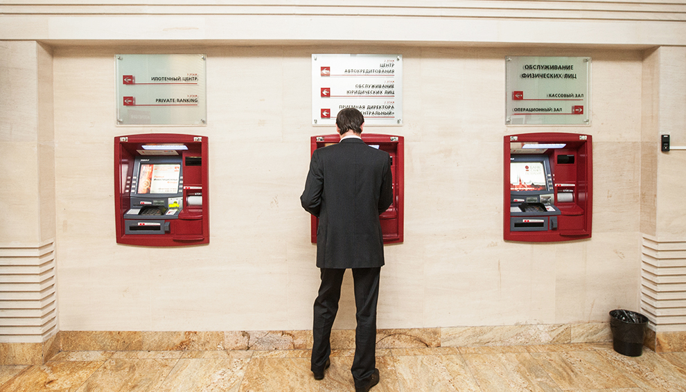 Налог на депозиты: пополнит бюджет или отправит состоятельных вкладчиков на фондовый рынок?