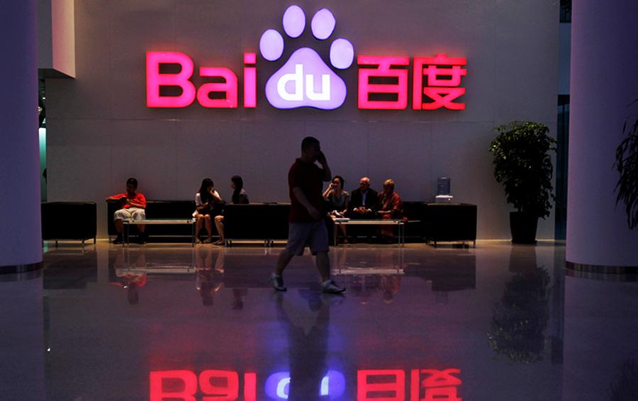 Китайская Baidu раскроет конкурентам наработки в сфере беспилотных автомобилей