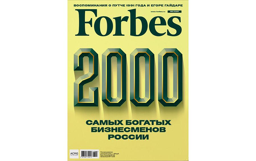 Леонид Михельсон возглавил рейтинг 2000 богатейших россиян по версии Forbes