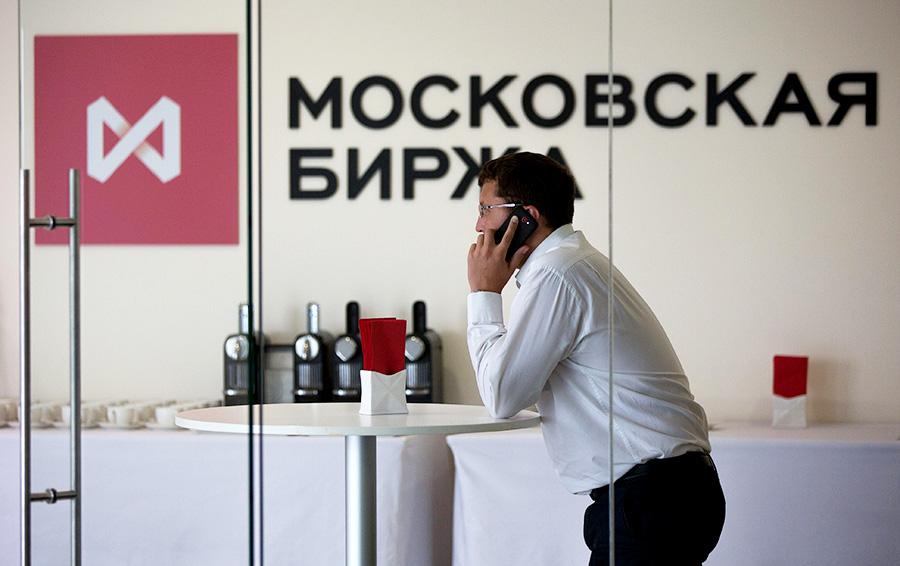 Инвестиции для ленивых. ЦБ и Мосбиржа готовят запуск российских биржевых фондов