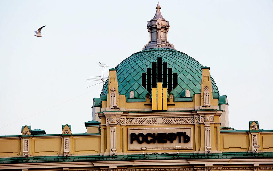 Отказ «Системы». АФК обжаловала решение суда по спору с «Роснефтью» на 136,3 млрд рублей