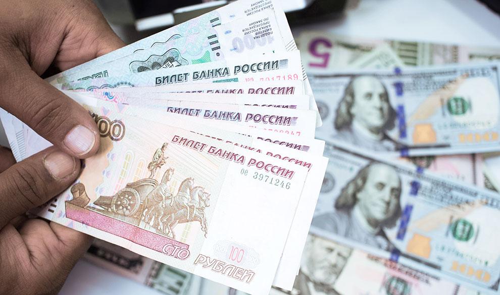 Свободный рубль: что мешает российской валюте