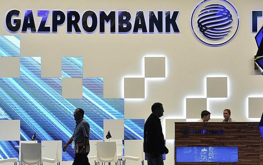 Накрыли «Панамой». «Дочке» Газпромбанка в Швейцарии запретили привлекать частных клиентов