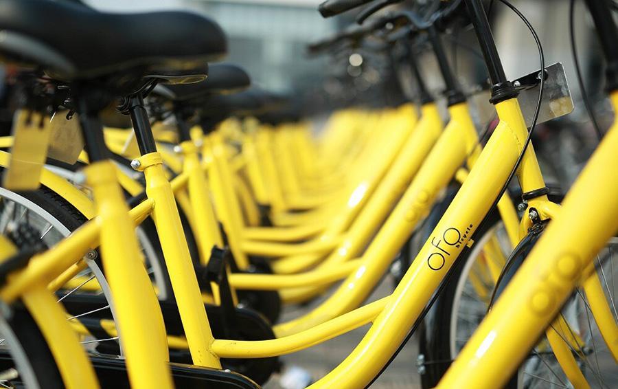 Фонд Юрия Мильнера и Alibaba вложили $700 млн в сервис по прокату велосипедов
