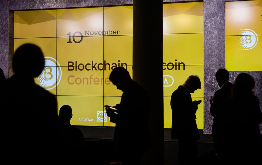 Blockchain my heart: императив цифровой экономики