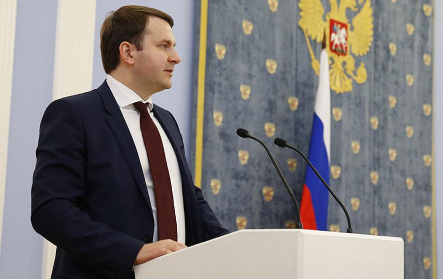 68 рублей за доллар: правительство готово к падению курса и верит в рост ВВП