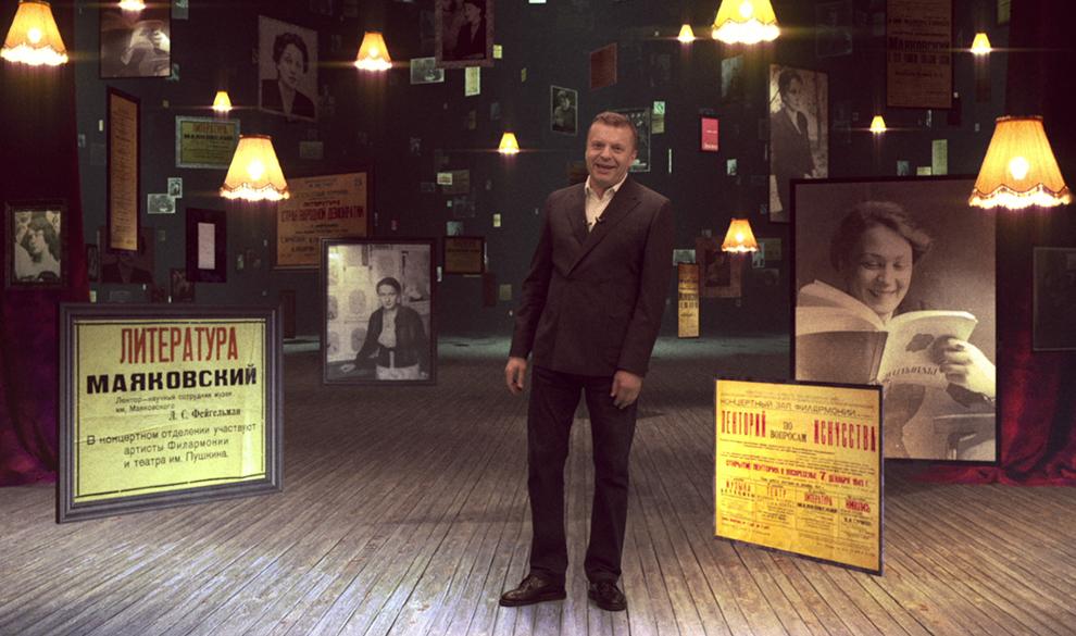 Леонид Парфенов выпускает вторых «Русских евреев» — фильм, снятый на деньги Михаила Фридмана