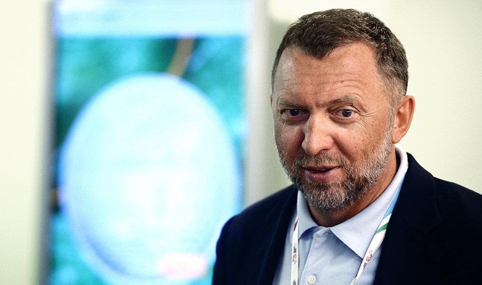 Международный арбитраж отклонил иск компании Дерипаски к Черногории