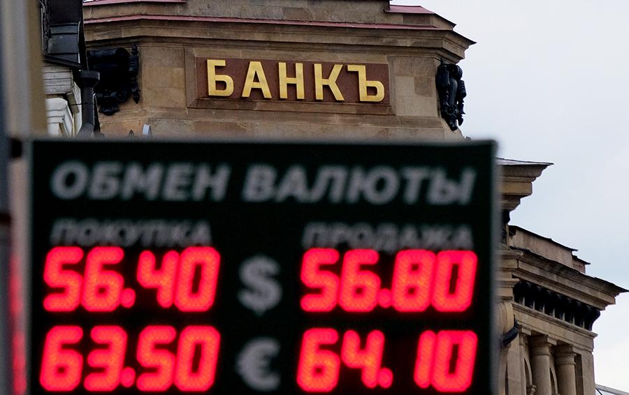 Рубль слабеет. Покупать ли доллары сейчас или сохранять спокойствие?