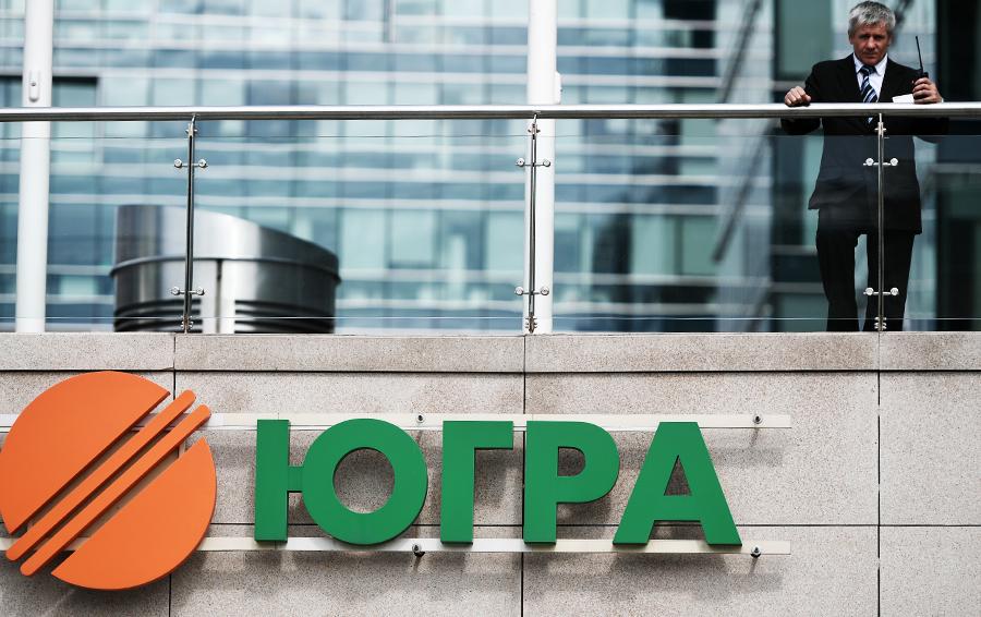 Крах «Югры»: кому выдавал кредиты банк Алексея Хотина