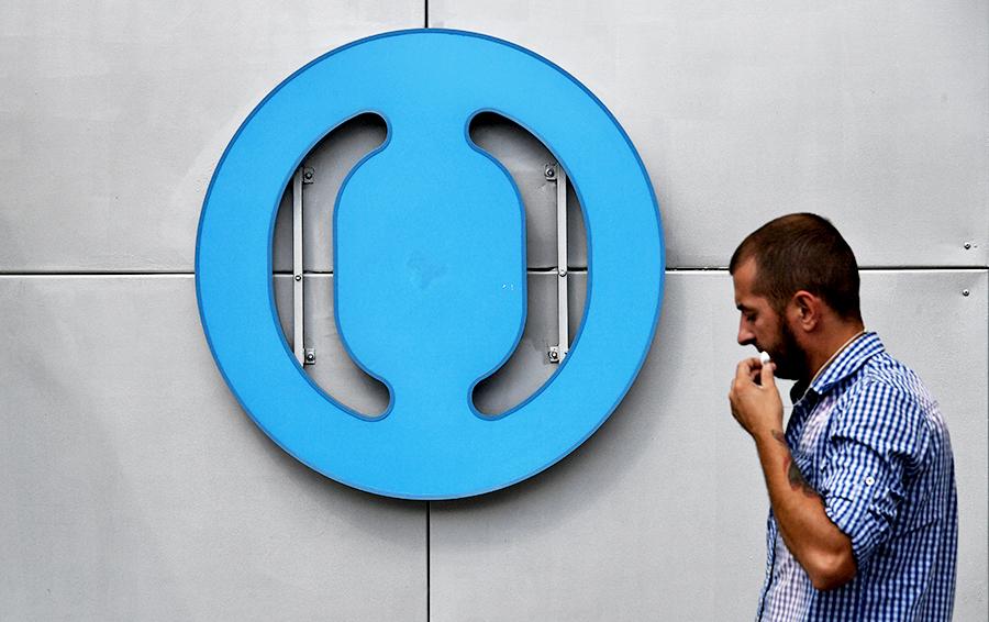 «Открытие» не закрыли: ЦБ объявил о санации восьмого по активам банка России
