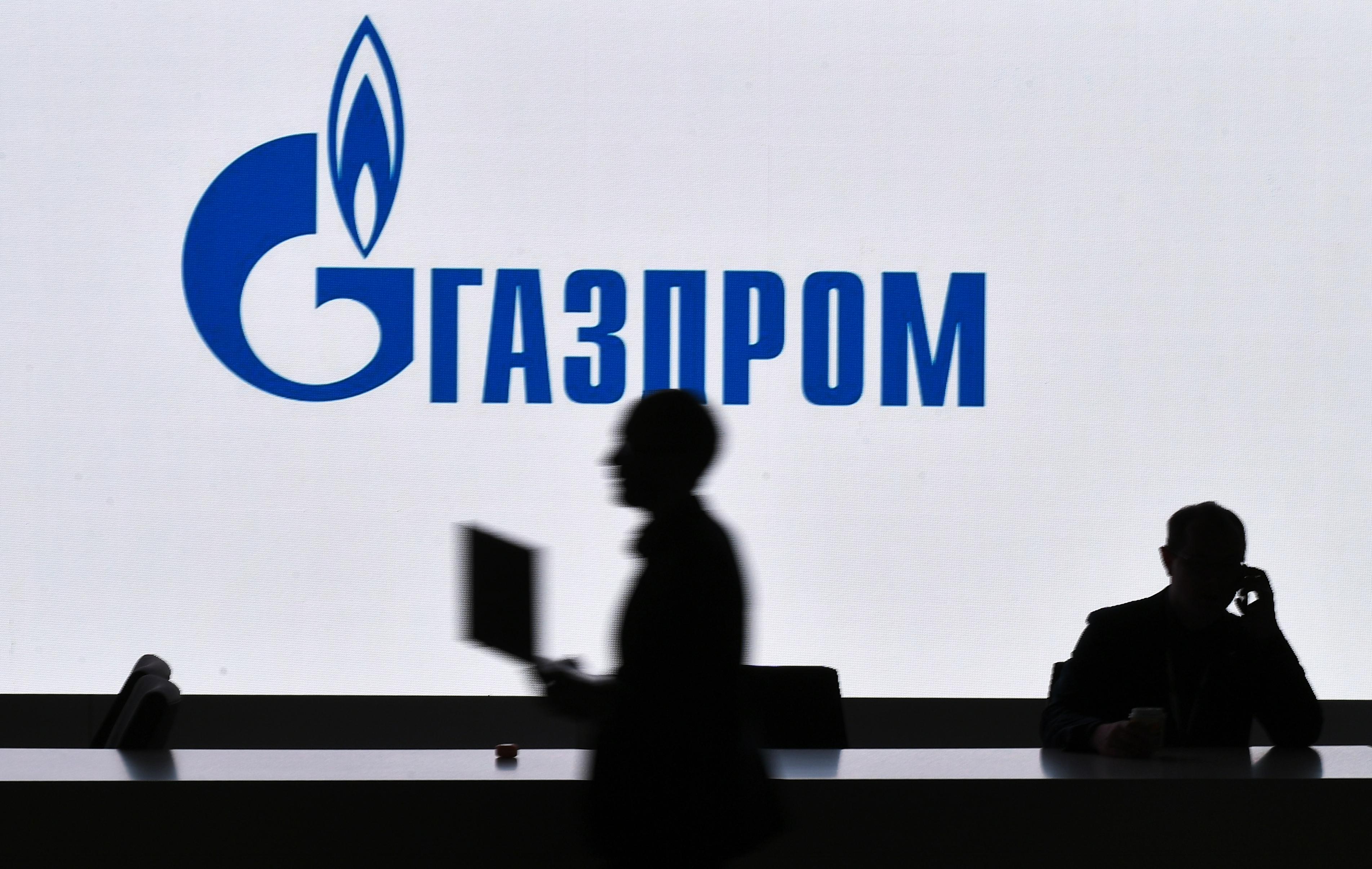 Поддержка рынка. «Газпром» допустил обратный выкуп своих акций