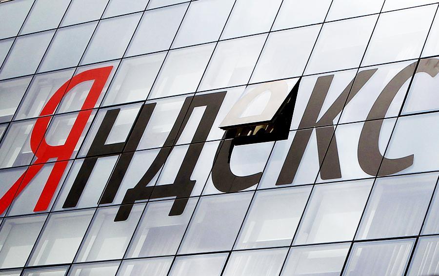 «Яндекс» договорился о сотрудничестве с Hearst Shkulev Media по автомобильным порталам