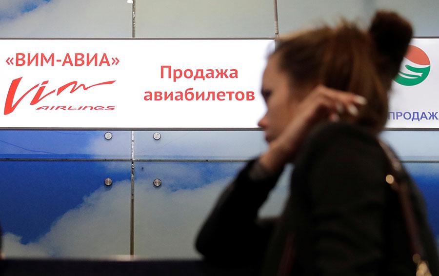 Жесткая посадка. Суд начал процедуру банкротства «ВИМ-Авиа»