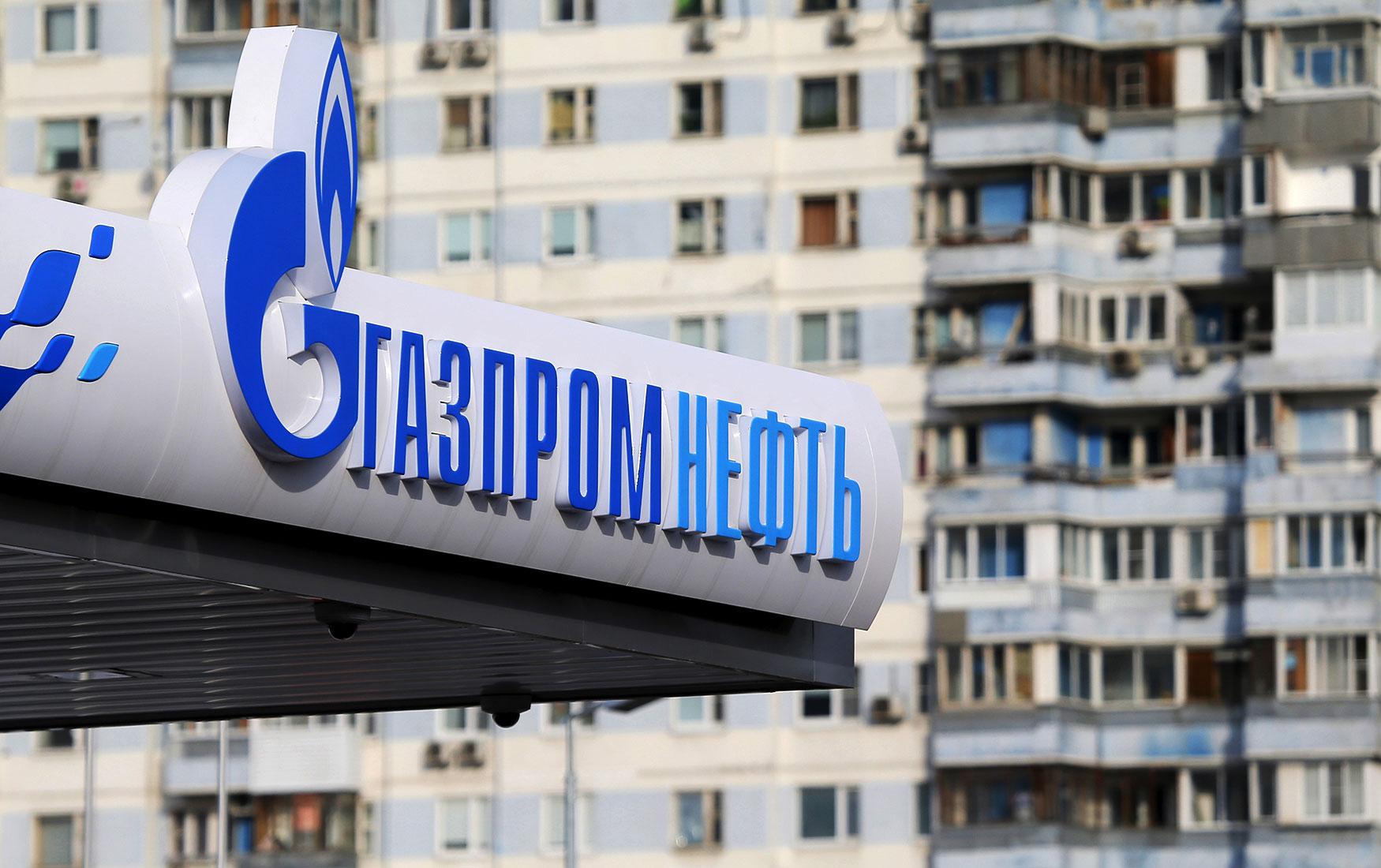 Суд Лондона заморозил британские активы «Газпрома» по иску «Нафтогаза»