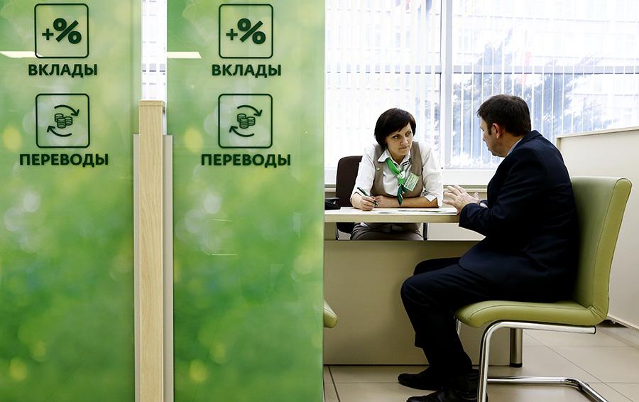 Собираются ли российские банки снизить ставки по кредитным картам вслед за Сбербанком?