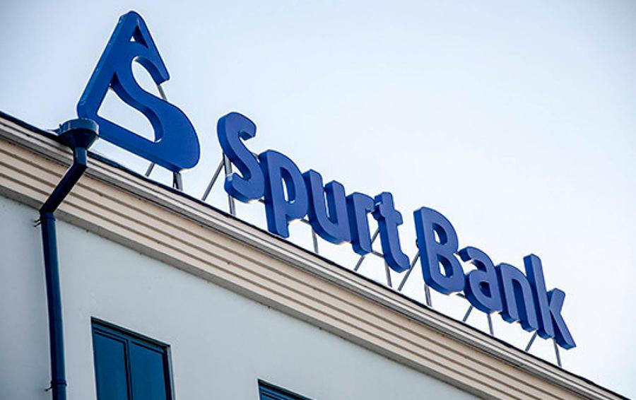 Оздоровление нецелесообразно: ЦБ лишил лицензии казанский банк «Спурт»