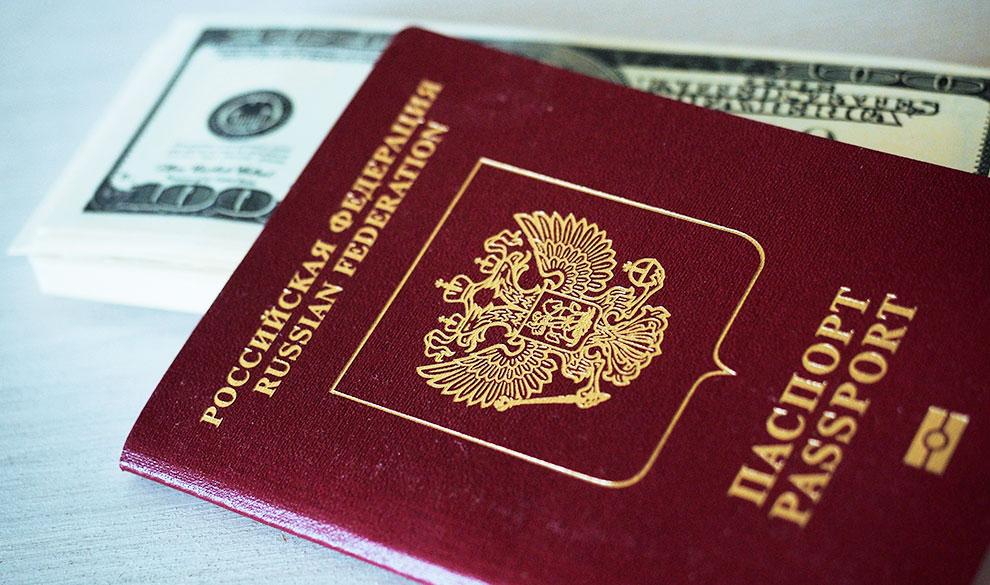 Правительство решило передать банкам функцию выдачи российских и заграничных паспортов