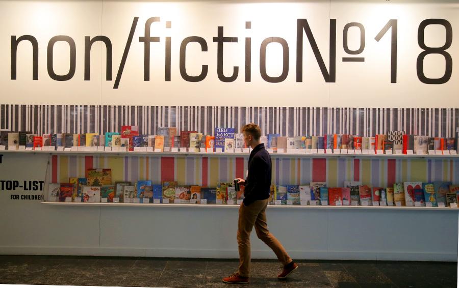 Стоун, Авен, Быков, Долин: кого слушать на книжной ярмарке non/fiction