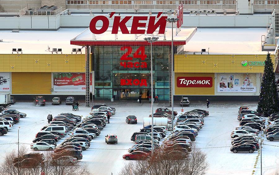 Х5 Retail Group миллиардера Фридмана разместит бумаги на Московской бирже