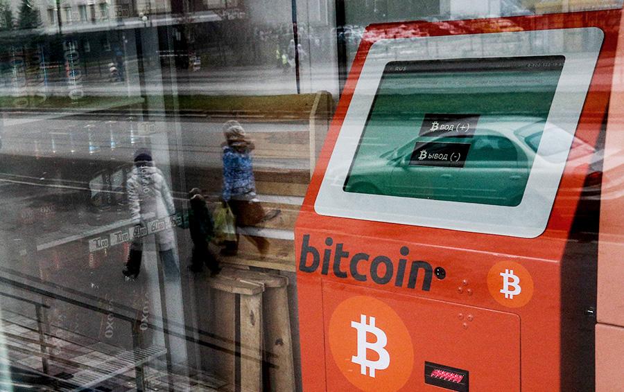 Трудно быть биткоином: почему лихорадит курс криптовалюты