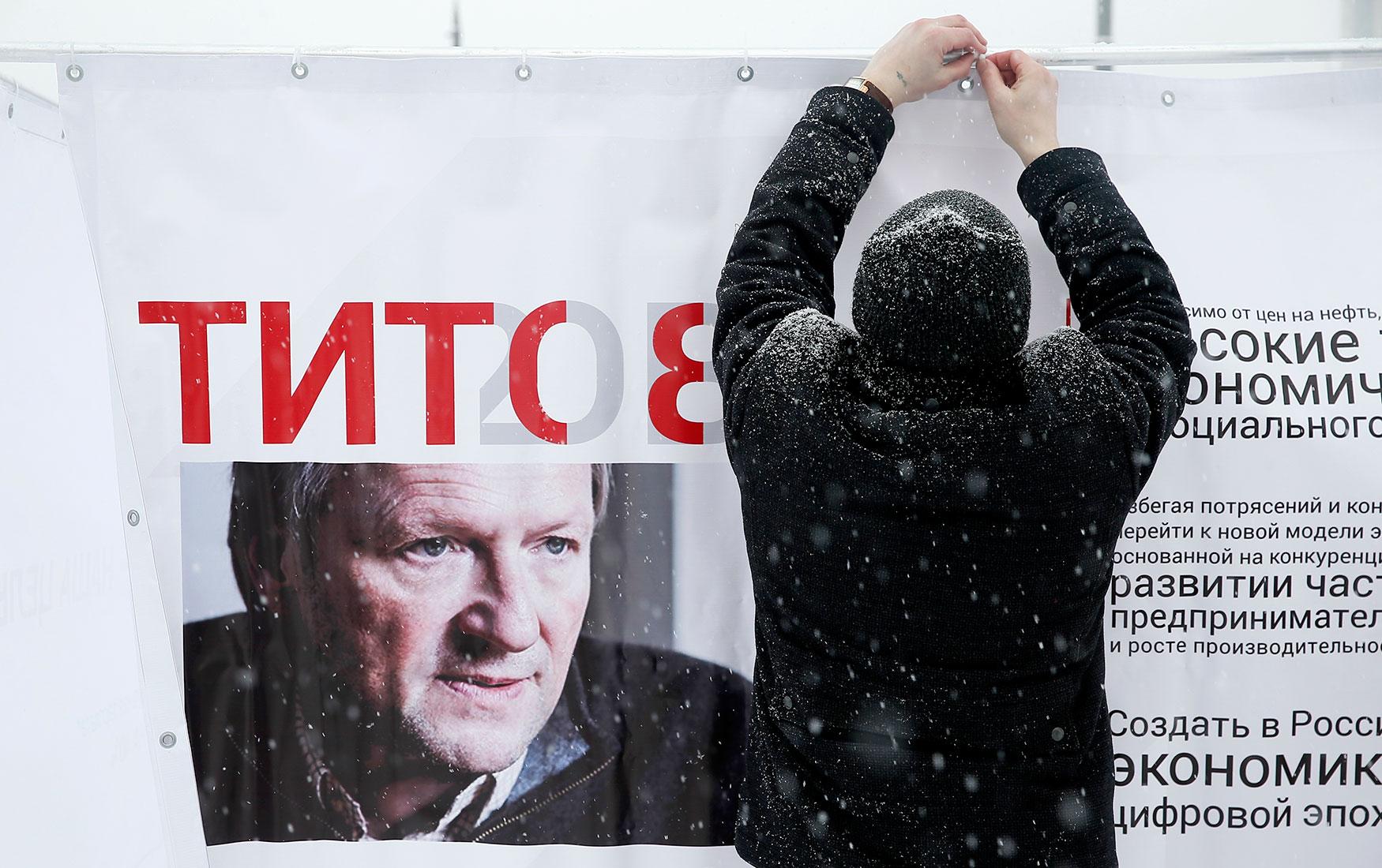 Выбор, которого нет. Почему россияне не заметили избирательную кампанию