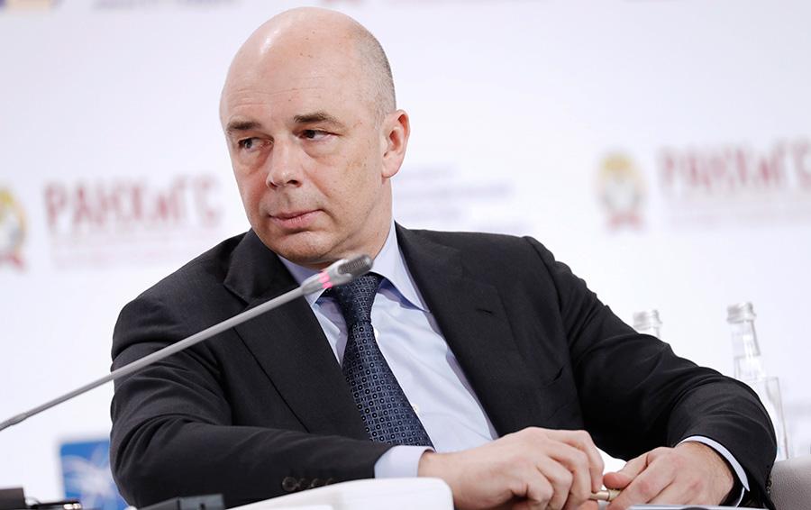 Амнистия капиталов: в 2016 году россияне подали 7200 деклараций об иностранных активах, второй этап начнется в марте